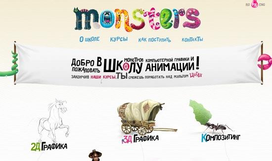 Monster`s school