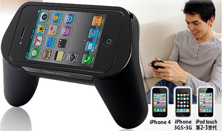 iPhone Grip
