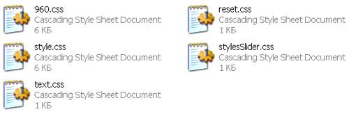 styles folder