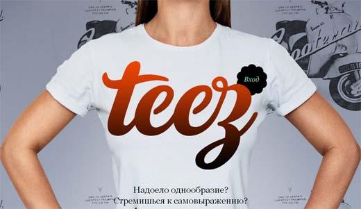 Teez - T-shirt online shop