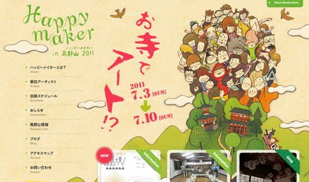 Happymaker-koyasan