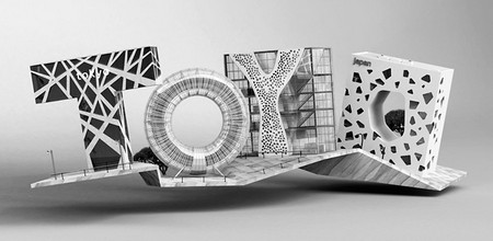 Architectural 3D type