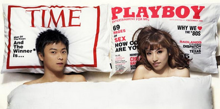 Magazine Cover Styled Pillowcase