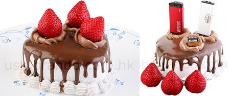 Strawberry Cake 3-Port Hub