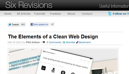 The Elements of a Clean Web Design