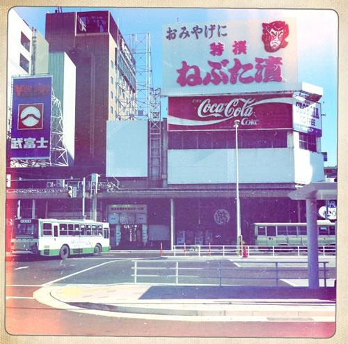Japan Tohoku