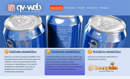 QV Web