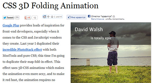 CSS 3D Folding Animation