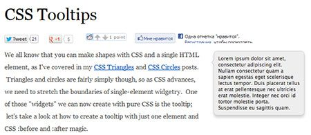 CSS Tooltips