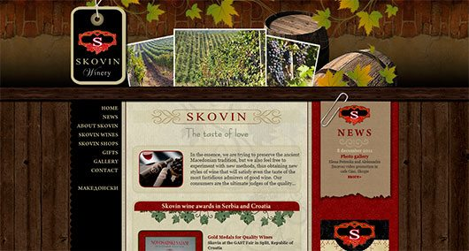 SKOVIN Winery
