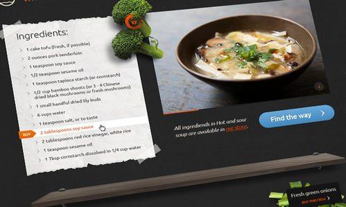 Open recipe layout WIP by Kreativa Studio