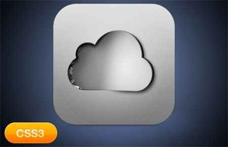 Cloud Factory [CSS3 animation] by Christophe Tauziet