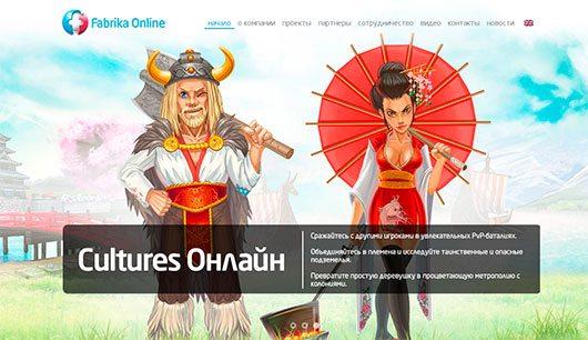 Fabrika Online