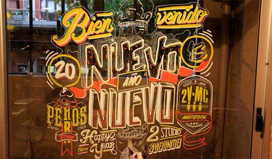 Bienvenido Nuevo Año Nuevo by 2veinte