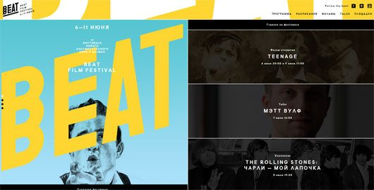BEAT - Film Festival