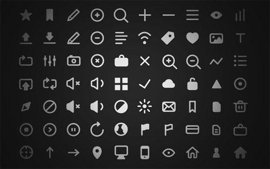 70 Free Icons - Get 'em! by Robin Kylander