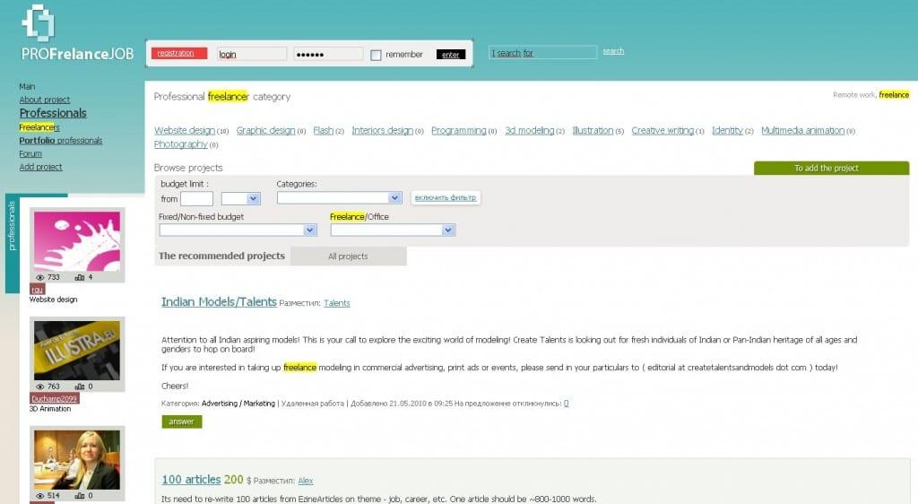 Profreelancejob.com
