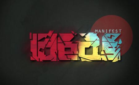 Manifest Ideas