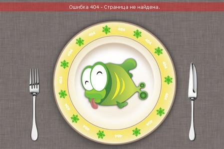 Ukrainian Design Studio