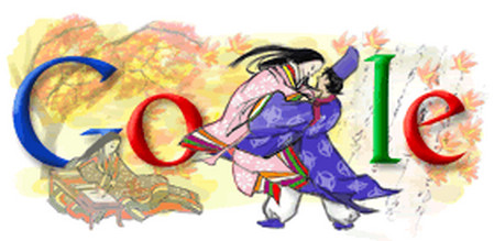 1000 Years of The Tale of Genji - (Japan)