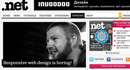 Responsive web design is boring!