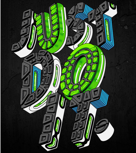 NIKE Apparel Design II