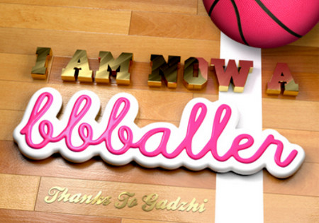 I`m now a bbballer