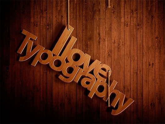 I Love Typography by Denix