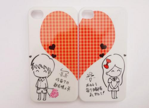 Couple Iphone 4 Cases set