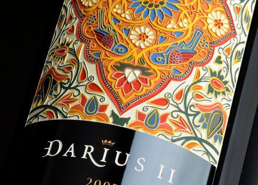 Darioush Darius II