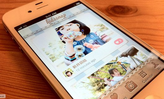 Kidssnap for iPhone UI by Aen Tan
