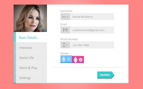 Profile Tabs Freebie (PSD) by Jesse Wallace