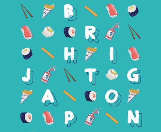 Brighton/Japan by Pablo Álvarez