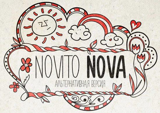 Novito NOVA by Nina Z